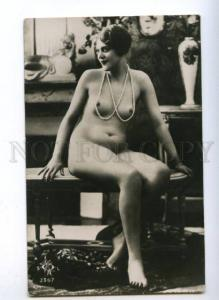 177929 NUDE Belle Woman Coffee Table Vintage PHOTO SOL #3567