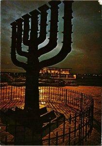 CPM Jerusalem The Great Menorah ISRAEL (781471)
