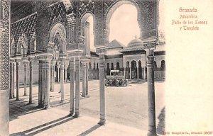 Patio de los Leones y Templete Granada Alhambra Spain Unused