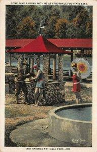 Arbordale Fountain Lake, Hot Springs, Arkansas, Early Postcard, Unused