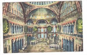 Interieur De Ste. Sophie, Constantinople, Turkey, 1900-1910s