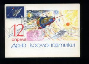 163214 SPACE Cosmonautics Day 12 April 1964 y P/ STATIONARY MC