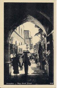 JUDAICA Jerusalem, David St, Arab Women Silhouette, Palestine, Israel, Pre-1948