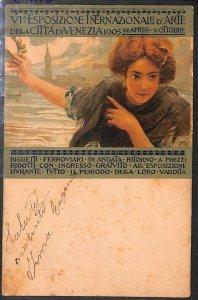 Lib475 - CARTOLINA d'Epoca Illustrata - ESPOSIZIONE d'ARTE di VENEZIA 1905  TITO