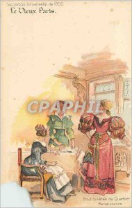 Postcard Old World Fair of 1900 Old Paris shopkeepers Renaissance Quarter
