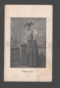 095686 KRASINSKAYA Famous Russian SINGER vintage Photo RARE PC