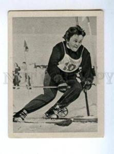 166987 VII Olympic MARIA KOWALSKA alpine skier CIGARETTE card