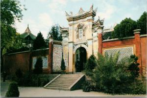 Baidi Temple China Unused Postcard F6