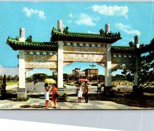 Philippines Manila Rizal Park Entrance To Chinese Garden