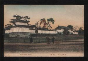 061063 JAPAN Nijio Castle Kyoto Vintage tinted PC