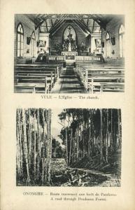 papua new guinea, YULE, Church, ONONGHE, Pandanus Forest (1910s) Mission