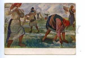 178445 RUSSIA SEREBRYAKOVA Bleaching Linen AVANT-GARDE vintage