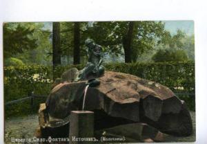 138067 Russia Saint Petersburg TSARSKOYE SELO Fountain Source