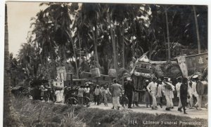 Singapore; Chinese Funeral Procession 7114 RP PPC, Unused, c 1930's