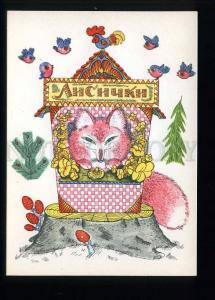208513 RUSSIA Golubev dressed fox in house old postcard