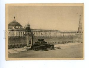 147771 Russia MOSCOW Lenin Mausoleum on Red Square OLD PC