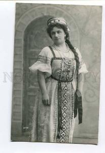 261333 Russian OPERA Singer COSTUME Kokoshnik Vintage PHOTO PC