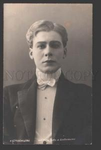 115214 STUDENTSOV Russia MUSICAL Drama THEATRE ACTOR old PHOTO