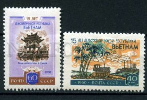 505559 USSR 1960 year Anniversary Vietnam Republic stamp set