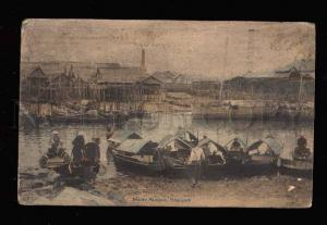 016614 SINGAPORE Native Sampan Vintage tinted PC