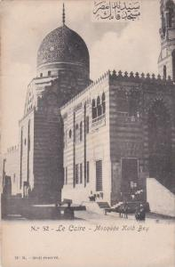 Egypt Cairo Mosquee Kaid Bey