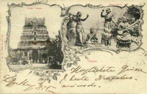 ceylon, Hindu Temple, Native Nauch Girls (1902) Multiview Postcard