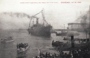 KOBE , Japan , 1910s ; Ocean Liner Departure