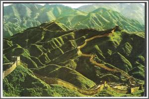 China Great Wall Winter Over the Peihai Postcard