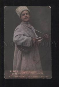 076174 ALEKSEEV Russian OPERA Star AUTOGRAPH old PHOTO tinted