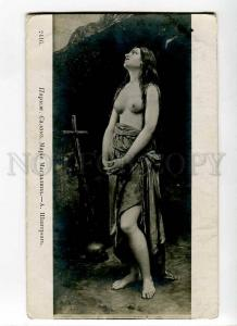 264307 Mary Magdalene NUDE by CHANTRON Vintage SALON PC