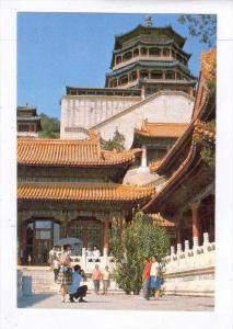 Pavilion of the Fragrance of Buddha , China, 70-80s [Summer Palace in Beijing...