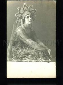 135687 KARSAVINA Russia BALLET Star DANCER Role Vintage PHOTO