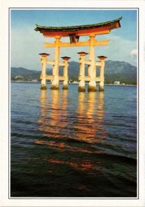 CPM Torii au temple de Miyajima JAPAN (678066)