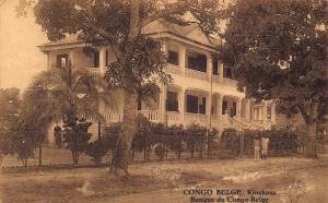 Belgian Congo Belge Kinshasa Banque Bank Postcard