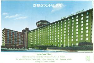 Japan, Kyoto Grand Hotel, unused Postcard