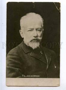 216368 Pyotr TCHAIKOVSKY Great Russian COMPOSER vintage PHOTO