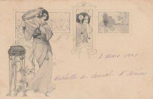 M.M. VIENNE : Art Nouveau Women , PU-1901 ; #3