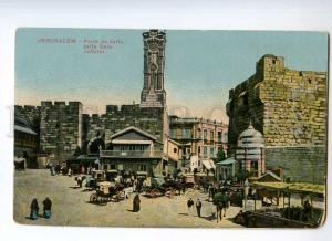 247534 JERUSALEM Jaffa Gate Vintage postcard