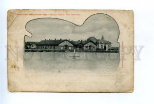 143763 Russia STARAYA RUSSA Mineral water Vintage postcard