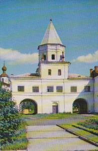 Gate Tower of the Gostiny Dvor Novgorod Russia
