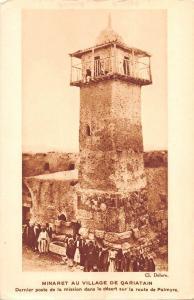 BR46286 minaret au village de Qariatain dernier poste de la mission dans   Syria