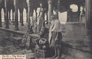 BENARES , India , 00-10s ; Well Of Knowledge