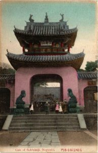 CPA NAGASAKI Gate of Sohfukuji JAPAN (609412)