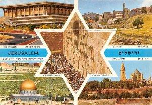 The Knesseth, Citadel, Mt Zion JerUSA lem Israel 1974