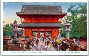 Vintage Tokyo, JAPAN Postcard King Gate at ASAKUSA TEMPLE Shrine Unused
