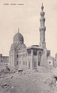 CAIRO, Egypt, 1900-1910s; Kaitbai Mosque