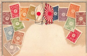 Japan Stamps on Early Embossed Postcard, Published by Ottmar Zieher, Bavaria