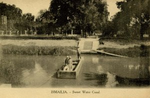 Egypt - Ismailia. Sweet Water Canal