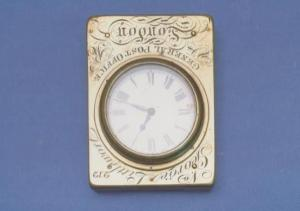 Poste Haste Royal Mail London Post Office Postmasters Clock Timepiece Postcard