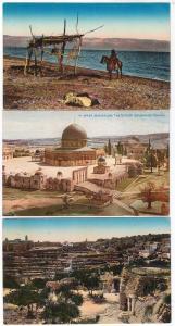 3 - Jerusalem Cards